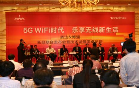 Tenda leads China's Gigabit Wireless Age